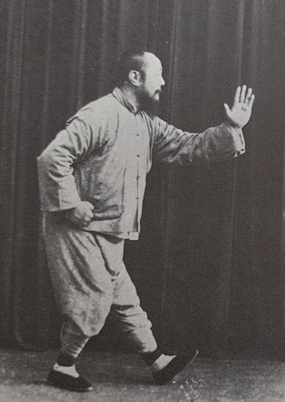 Master Wu Jian Quan