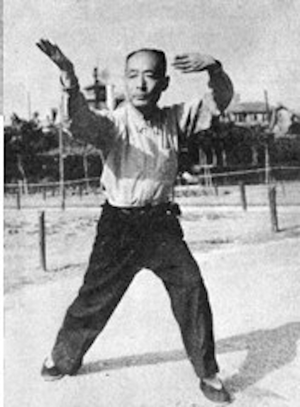 Wu-Yi-Hui